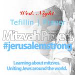 Mitzvah Project Class Prayer thumbnail