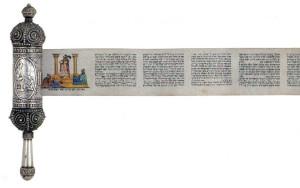 bb-purim-scroll