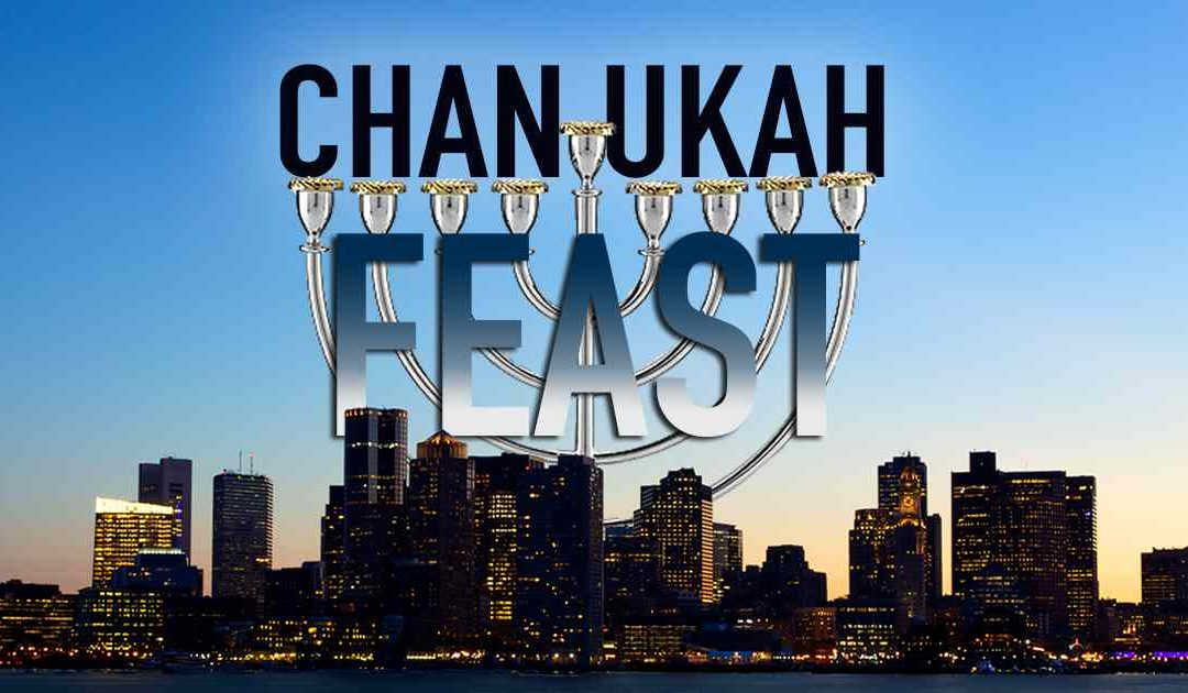 Chanukah FEAST!
